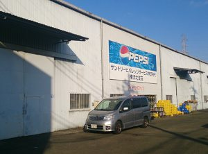 鶴見第2倉庫